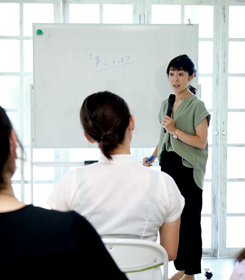 シニア健康「声」トレーニング講座