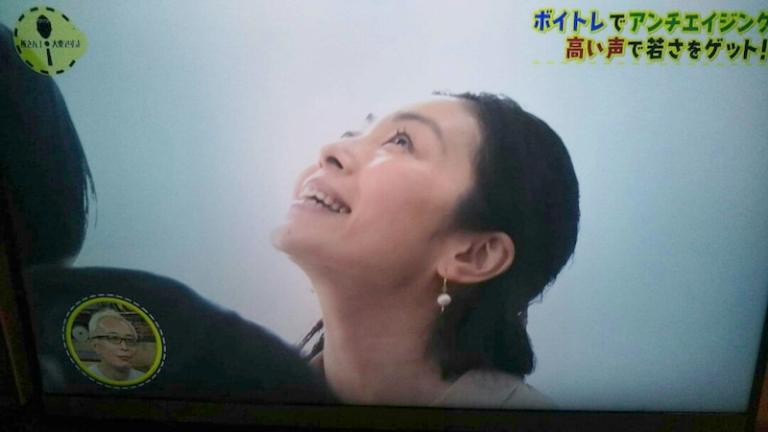 NHK「所さん大変ですよ!」で 取り上げられました。